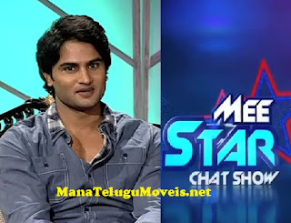 Mee Star Chat Show with Sudheer Babu