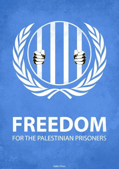 Freedom for the Palestinian Prisoner #palhunger