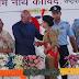 प्रधानमंत्री नरेन्द्र मोदी का कदम सराहनीय है : राष्ट्रपति