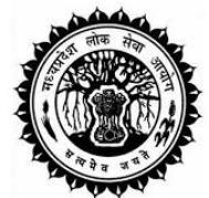 मध्यप्रदेश लोक सेवा आयोग रेसीडेंसी क्षेत्र - इंदौर | राज्य वन सेवा परीक्षा 2018 Apply Online 106 Posts