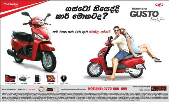 Yamaha Scooter Ymxc