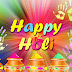 Happy Holi Images 2017 - Holi HD Pictures