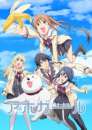 Aho Girl [12/12] [HD] [MEGA]