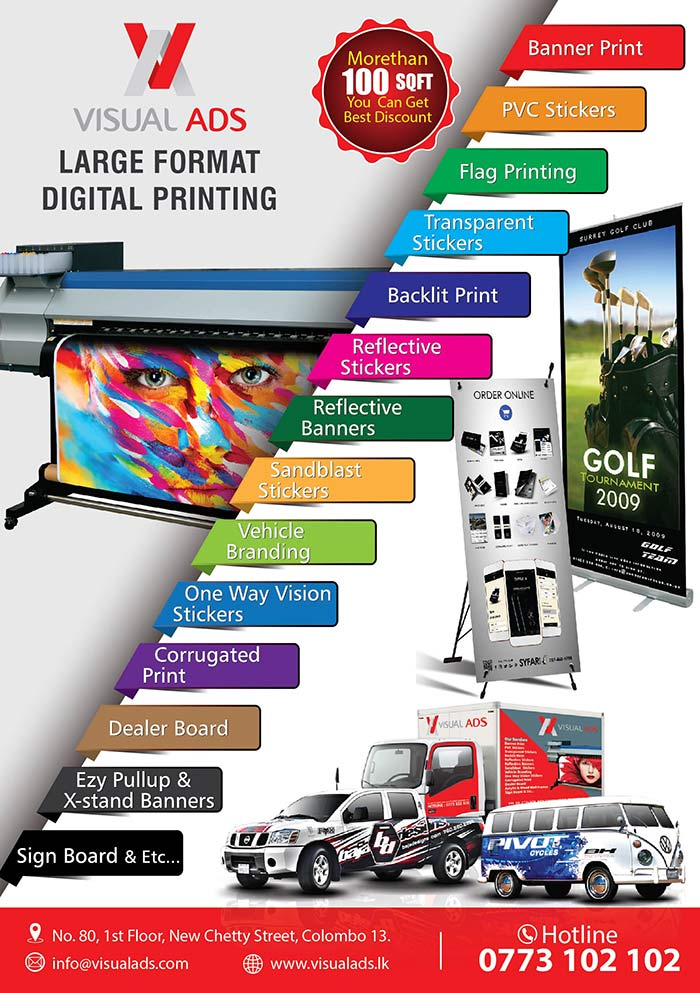 Visual Ads | Large Format Digital Prints