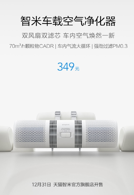 xiaomi smartmi car air purifier