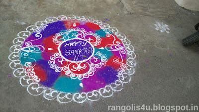 Multi Design Rangolis
