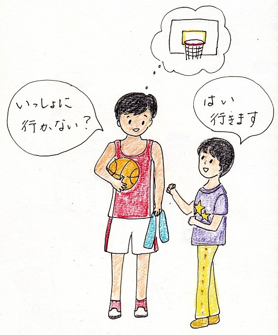 negative questions for invitation 2 tips on japanese