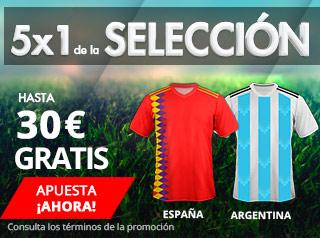 suertia promocion amistoso España vs Argentina 27 marzo