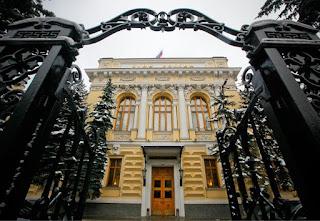 Банк России повысит ключевую ставку на 0,25 процентного пункта, до 7,75% годовых