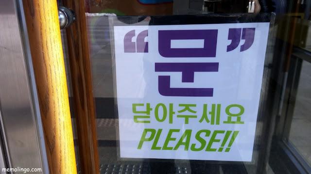 Cartel en coreano pidiendo que se cierre la puerta