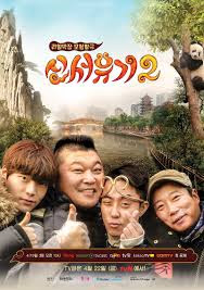 New Journey to the West Season 5 Episode 01 Subtitle Indonesia