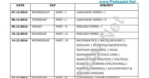 12th half yearly exam time table announced for 12th time table 2016