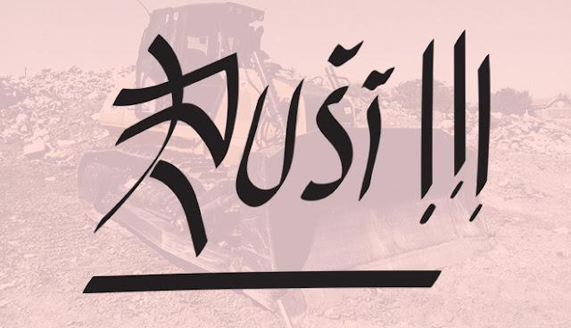 protesti, demostracije, neredi, rušenje vlasti, borba protiv sistema, protiv režima,pobuna