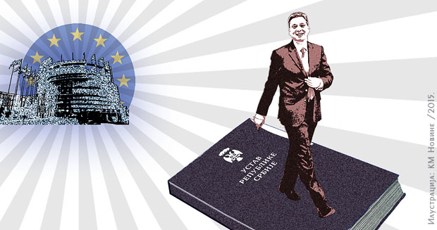 #Aleksandar_Vučić #Kosovo #Metohija #Izdaja #Predsednik #Ostavka #Vlast #Ljubomir_T_Grujić