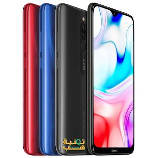 سعر ومواصفات Xiaomi Redmi 8 افضل هواتف الفئه الاقتصاديه
