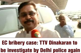 EC bribery case: TTV Dinakaran to be investigate by Delhi police again