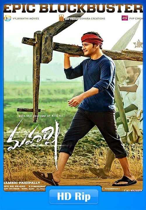 Maharshi 2019 Telugu 720p HDRip ESub x264   480p 300MB   100MB HEVC Poster