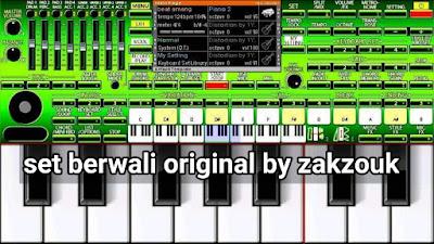 تحميل أخر إصدار من سيت البروالي لتطبيق الاورك من صنع set barwali by zakzouk org 2019