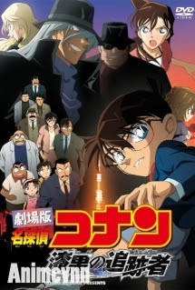 Detective Conan Movie 13 -  2009 Poster