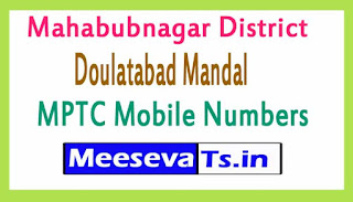 Doulatabad Mandal MPTC Mobile Numbers List Mahabubnagar District in Telangana State