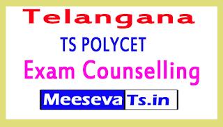 Telangana TS POLYCET Exam Counselling 2017