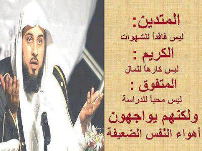 صور عبارات وتواقيع دينية اسلامية