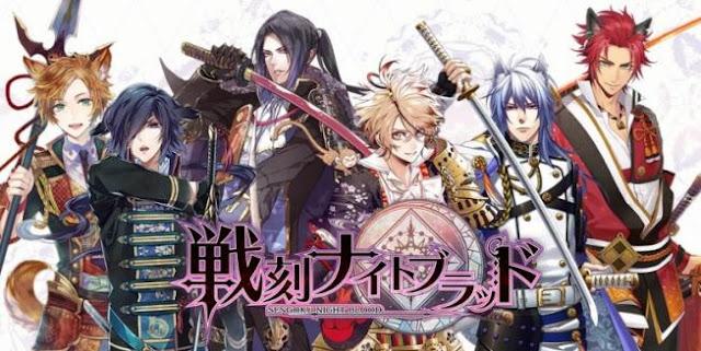Sengoku Night Blood - Top Best War Anime List (From Medieval, Modern to Future War)