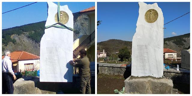 Κεντρικά Τζουμέρκα:Μνημείο Πεσόντων στην κεντρική πλατεία του Καταρράκτη