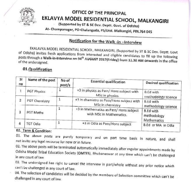 Ekalavya Model School Malkangiri Recruitment 2017 For PGT
