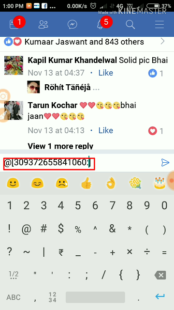 facebook amazing comment