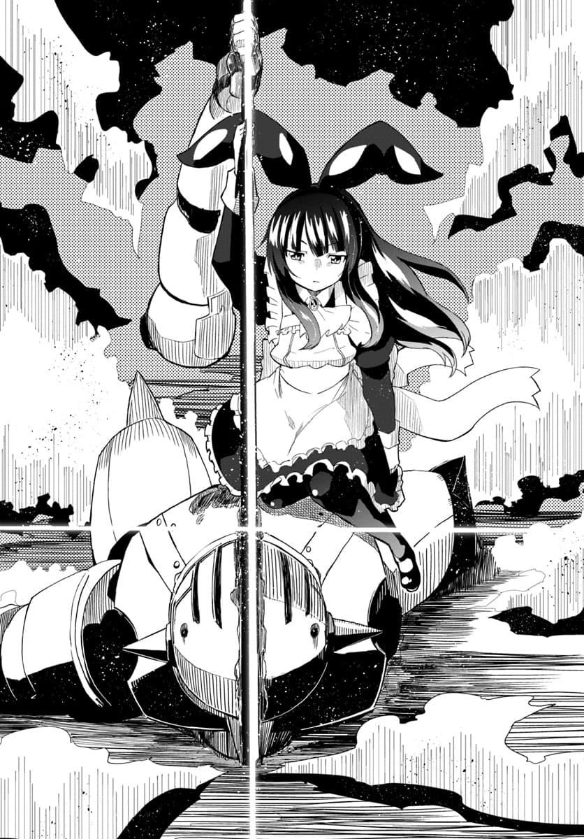 อ่านการ์ตูน Magi Craft Meister ตอนที่ 17 หน้าที่ 18