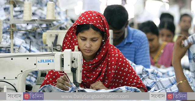 Daily-sangbad-pratidin-clothing-export