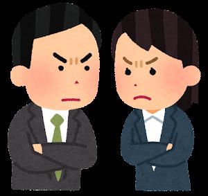 睨み合う会社員たちのイラスト(男女)