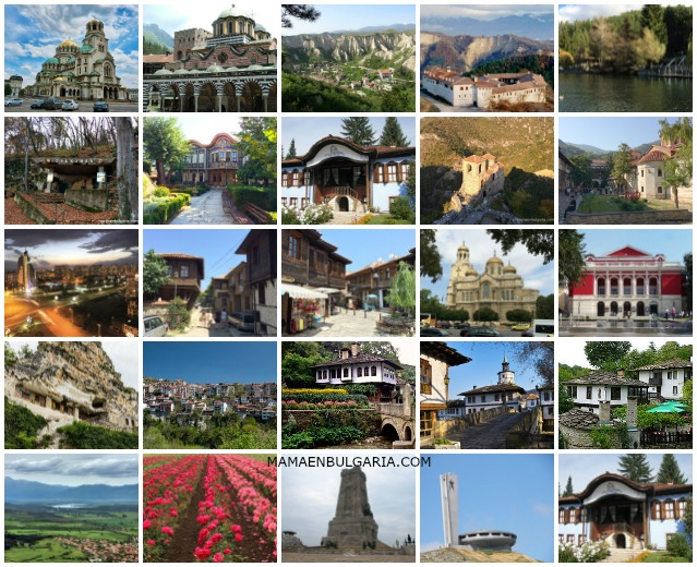 Bulgaria en 15 días turismo