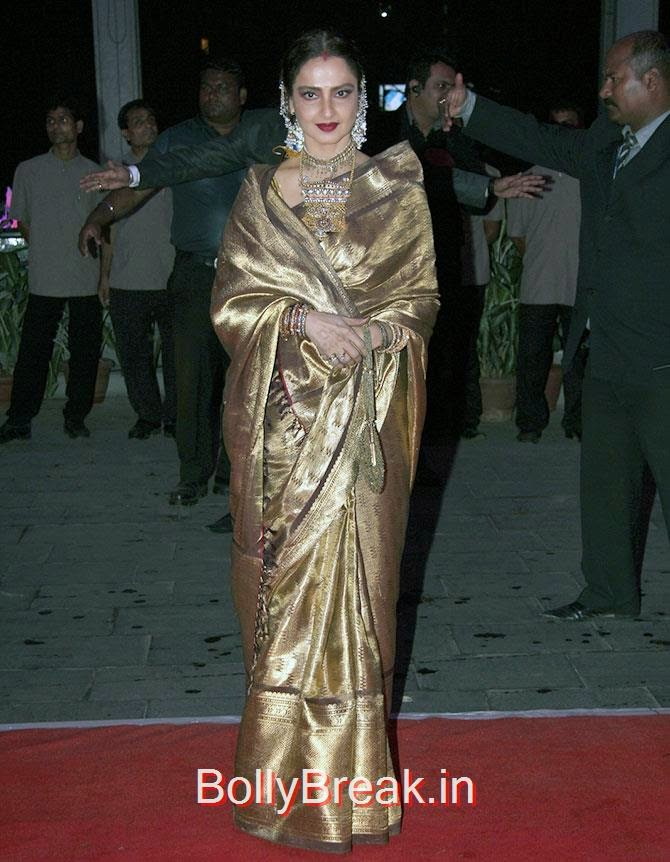 Rekha, Celebs At Kush Sinha's reception