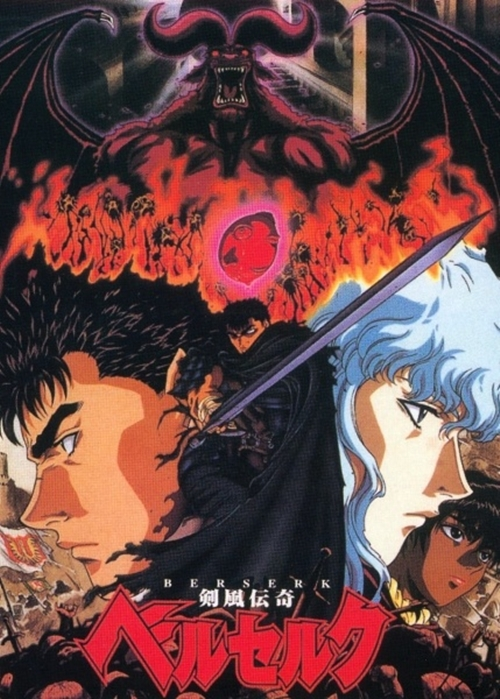 Berserk - Todas as Temporadas - HD 720p