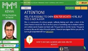 REVEALED: How MMM Participants Can Cash Out Their 2016 Mavros