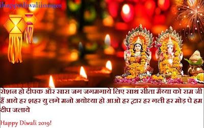 happy diwali 2019 quotes  happy diwali 2019 wishes  happy diwali 2019 date  happy diwali wishes  diwali wishes 2019  happy diwali images 2018  happy diwali 2020  happy diwali full hd imageshappy diwali 2019 quotes  happy diwali 2019 wishes  happy diwali 2019 images  happy diwali 2019 date  diwali wishes 2019  happy diwali images  happy diwali wishes  happy diwali 2018