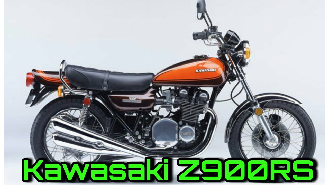 Kawasaki Launches Z900RS Retro Sport
