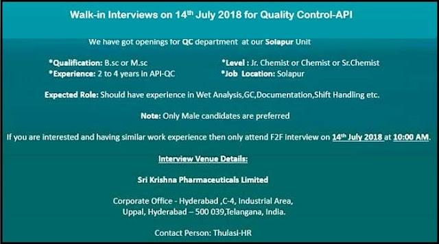 Sri Krishna Pharmaceuticals Ltd  Walk In Interviews For QC Department at 14 July