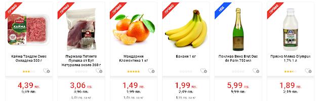 промо продукти в онлай магазин ебаг