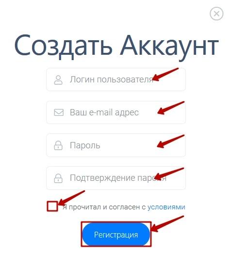 Регистрация в Smart Mining 2