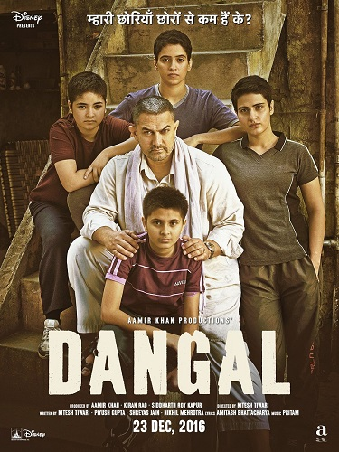Dangal Full Movie Download in HD (2016) DvDScr (700 MB)