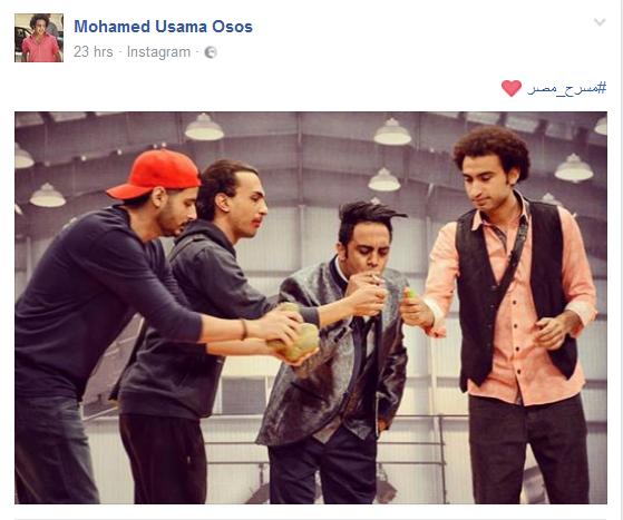 صورة جديدة تجمع نجوم مسرح مصر من احدى المسرحيات