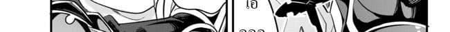 อ่านการ์ตูน Ima Made Ichido mo Onna Atsukaisareta koto ga nai Onna Kishi wo Onna Atsukai suru ตอนที่ 9 หน้าที่ 47