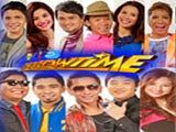 It's Showtime April 19, 2016