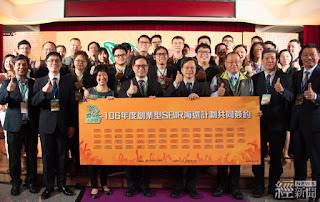 獲經濟部核定的創新研發計畫可獲9.5成信用保證,圖為106年SBIR獲選廠商