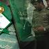 شرح تفصيلى للرسوم الجديدة لتأشيرة الزيارة للسعودية .