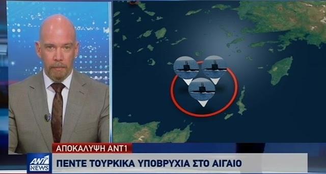 Εντοπίσαμε 5 τουρκικά υποβρύχια-Το ένα πανικοβλήθηκε γιατί νόμιζε ότι θα το τορπιλίσουμε (BINTEO)