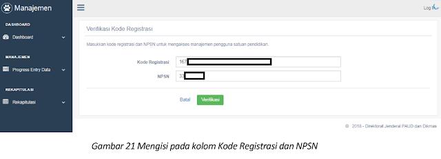 kolom-kode-registrasi-dan-npsn